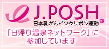 J.POSH